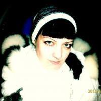 Ланц Ирина Владимировна