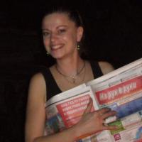 Оганезова Анна Александровна