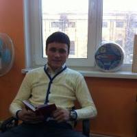 Феклистов Виталий Валерьевич
