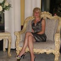Ерзикова Наталья