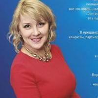 Стома Ирина Валентиновна