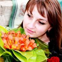 Урсатий Марина Александровна