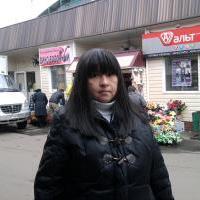 Кузнецова Венера Анатольевна