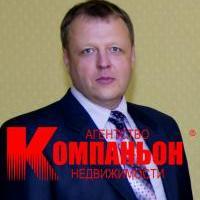 Листопад Евгений Федорович