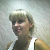 Топилина Светлана