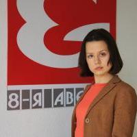 Парамонова Анна