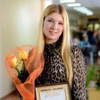 Михейкина Снежана Александровна