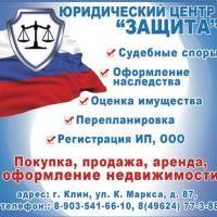 Левченко Елена