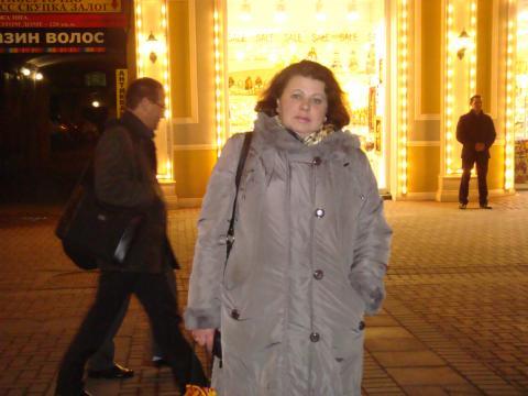 Салиева Вера Витальевна