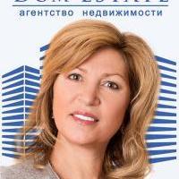 Киселева Галина Анатольевна