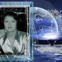 Шевцова Людмила