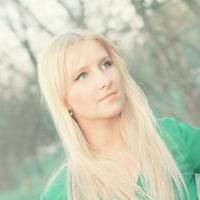 Лютая Елена Игоревна