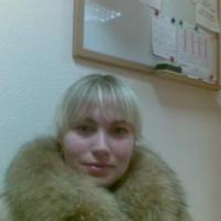 Аллегрова Ирина Владимировна