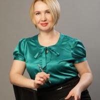 Плутонова Елена Юрьевна