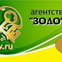 Сарычев Руслан