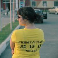 Усольцева Римма Игоревна