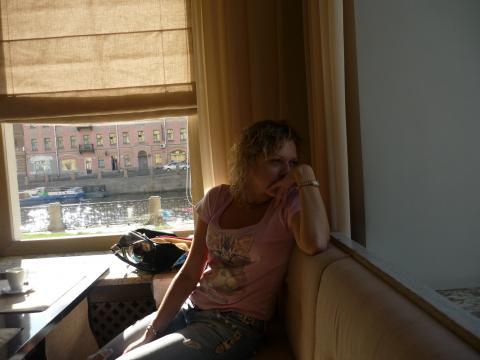 Мырсикова Ирина Викторовна