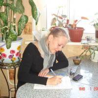 Матешина Екатерина Владимировна