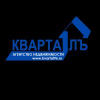 АН КВАРТАЛЪ