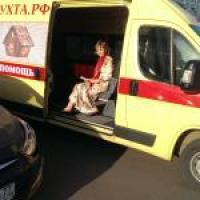 Попова Наталья