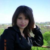 Вербанова Александра Олеговна