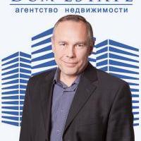 Зыков Юрий Александрович