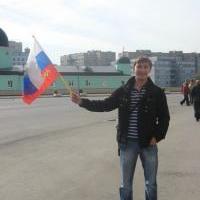 Тетерин Юрий Николаевич