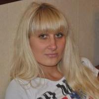 Степанова Евгения Валерьевна