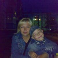 Стрельцова Яна Витальевна