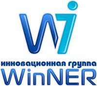 Инновационная группа WinNER