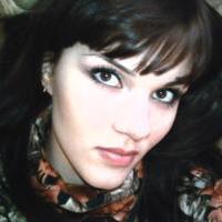 Пятайкина Анастасия Александровна