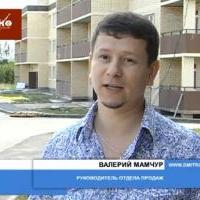 Мамчур Валерий Михайлович