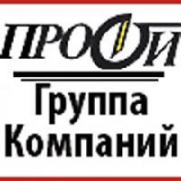 Маслов Денис Евгеньевич