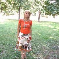 Виноградова Светлана Сергеевна