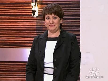 Альбицкая Лариса Николаевна