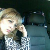 Cаани Изабелла