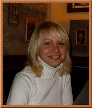 Сигаева Екатерина Александровна