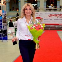 Афанасьева Ольга