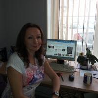 Крунгян Наталья Владимировна