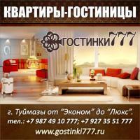 Галяутдинов Ильдар