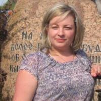 Сибилева Юлия Николаевна