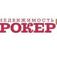 БрокерЪ Недвижимость