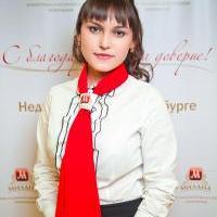 Абдюшева Эльвира