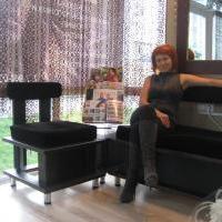 Федоренко Татьяна