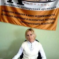 Булавина Татьяна Владимировна