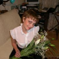 Недбаева Людмила Александровна