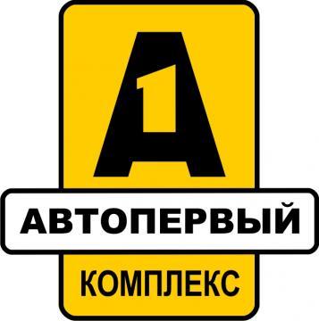 Комплекс Автопервый