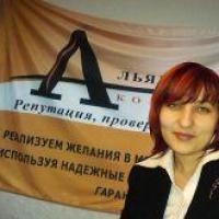 Гусева Наталья Олеговна