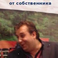 Арнаудов Александр