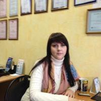 Заалуни Елена Александровна